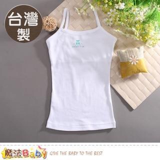 【魔法Baby】女童內衣 2件一組 台灣製吸濕排汗涼感背心(k50753)  魔法Baby