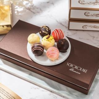 【巧克力雲莊】皇家至尊酒心禮盒10入(限量純手工巧克力)強力推薦  巧克力雲莊