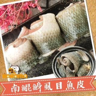 【極鮮配】南鯤鯓虱目魚皮(300G±10%/包-6包入)  極鮮配