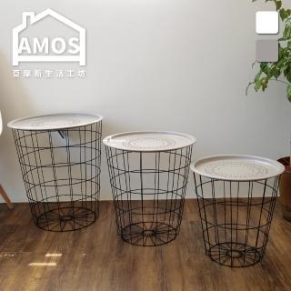 【AMOS 亞摩斯】三合一工業風鐵線收納籃好評推薦  AMOS 亞摩斯
