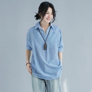 【A.Cheter】棉麻感下擺抓皺寬鬆條紋短袖上衣102216(3色)  A.Cheter