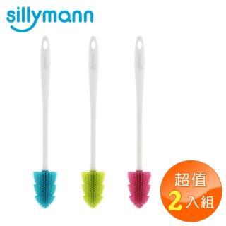 【韓國sillymann】100%鉑金矽膠水/奶瓶刷 2入(3色)  sillymann