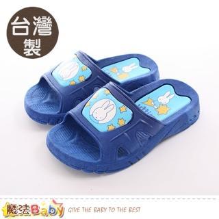 【魔法Baby】16-22cm兒童拖鞋 台灣製米飛兔正版拖鞋(sk0395)  魔法Baby