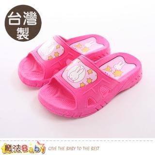 【魔法Baby】16-22cm兒童拖鞋 台灣製米飛兔正版拖鞋(sk0396)真心推薦  魔法Baby