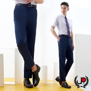 【JYI PIN 極品名店】經典仿毛極修身窄版款西裝褲_藍(BS751-5)  JYI PIN 極品名店