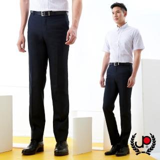 【JYI PIN 極品名店】素雅混紡羊毛窄版款西裝褲_暗藍(BS753-5)  JYI PIN 極品名店