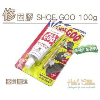 【糊塗鞋匠】N235 修固膠 SHOE GOO 100g(1條)強力推薦  糊塗鞋匠
