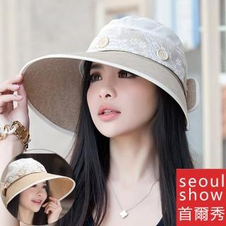 【Seoul Show首爾秀】兩用輕量透氣網蕾絲亞麻防曬遮陽帽(4色)真心推薦  Seoul Show首爾秀