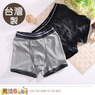 【魔法Baby】青少年內褲 二件一組 台灣製精梳純棉中大男童四角內褲(k50774)  魔法Baby