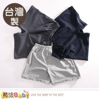 【魔法Baby】青少年內褲 二件一組 台灣製精梳純棉中大男童平口內褲(k50775)推薦折扣  魔法Baby