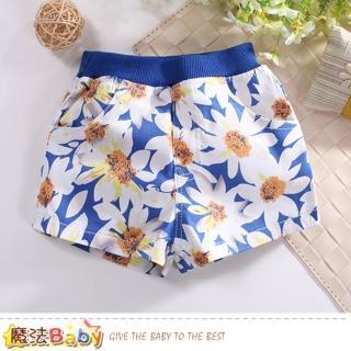 【魔法Baby】女童裝 女童夏季休閒短褲(k50792) 推薦  魔法Baby
