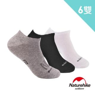 【Naturehike】男款休閒 單色船型薄襪 短襪(超值6雙入)推薦折扣  Naturehike