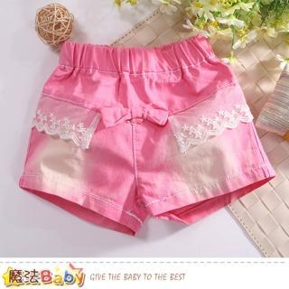 【魔法Baby】女童裝 女童夏季休閒短褲(k50790)  魔法Baby