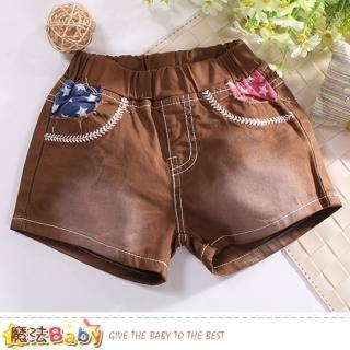 【魔法Baby】女童裝 女童夏季休閒短褲(kk50791)  魔法Baby