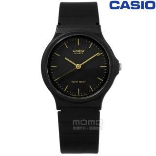 【CASIO 卡西歐】簡潔復刻 日本機芯 橡膠手錶 黑金色 33mm(MQ-24-1E)好評推薦  CASIO 卡西歐