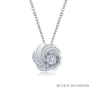 【RUIEN DIAMOND 瑞恩鑽石】GIA50分 D VS2 3EX(18K白金 鑽石項鍊)真心推薦  RUIEN DIAMOND 瑞恩鑽石