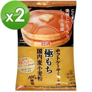 【NISSIN 日清】日清極致濃郁鬆餅粉*2入(540g/入)  NISSIN 日清