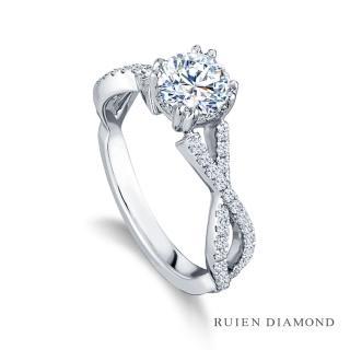 【RUIEN DIAMOND 瑞恩鑽石】GIA50分 D VS1 3EX(18K白金 鑽石戒指)  RUIEN DIAMOND 瑞恩鑽石