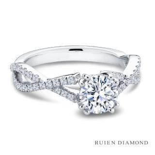 【RUIEN DIAMOND 瑞恩鑽石】GIA50分 D VS2 3EX(18K白金 鑽石戒指)推薦折扣  RUIEN DIAMOND 瑞恩鑽石