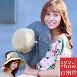 【Seoul Show首爾秀】小花棉布軟絲帽簷防曬草帽遮陽帽(4色)  Seoul Show首爾秀