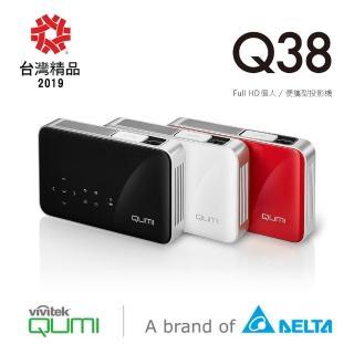 【vivitek】vivitekQumi Q38 FullHD 1080p 智慧微型投影機(600流明)好評推薦  vivitek