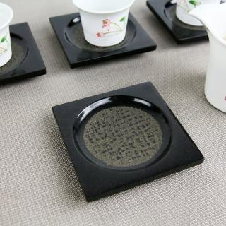 【生活禪】玄武岩石雕茶盤-小方杯墊 2入 B21-A05-1(亮邊 9x9x1.5cm)  生活禪