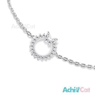 【AchiCat】925純銀手鍊 知心閨蜜 璀璨花圈 HS6037  AchiCat