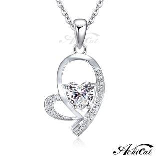【AchiCat】925純銀項鍊 愛在心中 愛心 CS7058  AchiCat