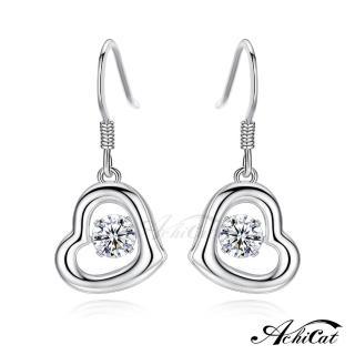 【AchiCat】925純銀 跳舞的耳環 真愛奇蹟 跳舞石 愛心 GS8018  AchiCat