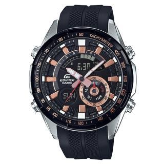 【CASIO 卡西歐】雙顯男錶 樹脂 防水100米 視距儀 溫度測量(ERA-600PB-1A)  CASIO 卡西歐