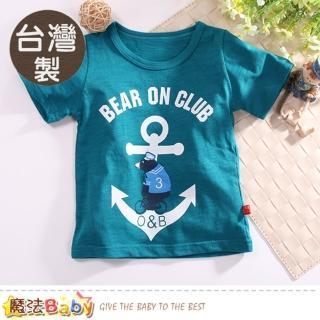 【魔法Baby】童裝 台灣製兒童夏季純棉短袖T恤(k50796)  魔法Baby