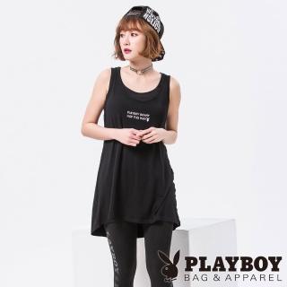 【PLAYBOY】後片網狀造型背心(黑色)推薦折扣  PLAYBOY