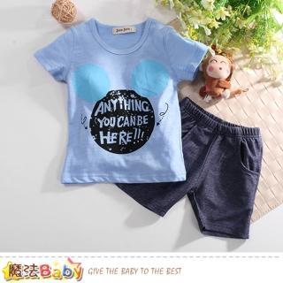 【魔法Baby】男寶寶套裝 嬰幼兒夏季短袖套裝(k50800) 推薦  魔法Baby
