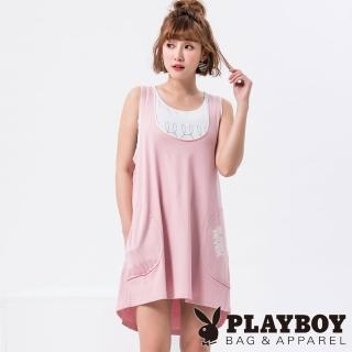 【PLAYBOY】粉嫩色系短版背心(粉色)  PLAYBOY