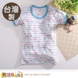 【魔法Baby】男童裝 台灣製純棉居家外出兩用短袖T恤(k50797)  魔法Baby