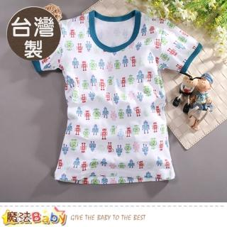 【魔法Baby】男童裝 台灣製純棉居家外出兩用短袖T恤(k50808)  魔法Baby