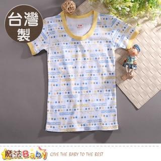 【魔法Baby】男童裝 台灣製純棉居家外出兩用短袖T恤(k50803)  魔法Baby