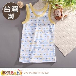 【魔法Baby】男童裝 台灣製純棉居家外出兩用背心(k50804) 推薦  魔法Baby