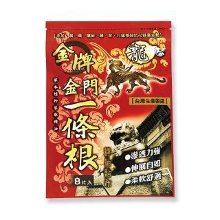 【龍金牌】金門一條根超大精油貼布-1包(超大尺寸15X11cm)好評推薦  龍金牌