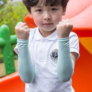 【iSFun】純色涼感*兒童透氣防曬袖套襪套超值2入好評推薦  iSFun
