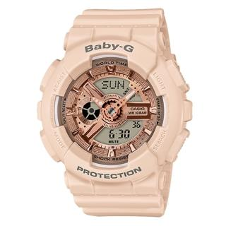 【CASIO 卡西歐】BABY-G 杏粉色主題運動錶-玫瑰金(BA-110CP-4A)  CASIO 卡西歐