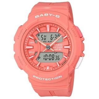 【CASIO 卡西歐】百搭慢跑雙顯女錶 樹脂錶帶 防水100米 碼錶功能(BGA-240BC-4A)  CASIO 卡西歐