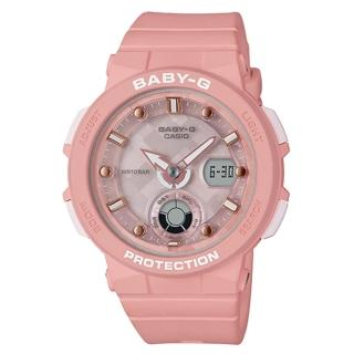 【CASIO 卡西歐】海洋風情雙顯女錶 樹脂錶帶 防水100米 世界時間(BGA-250-4A) 推薦  CASIO 卡西歐