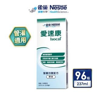 【雀巢愛速康】管灌營養均衡配方液 4入組(24罐x237ml)  雀巢健康科學