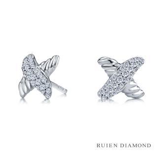 【RUIEN DIAMOND 瑞恩鑽石】輕珠寶系列 17分 鑽石(14K白金 鑽石耳環)  RUIEN DIAMOND 瑞恩鑽石