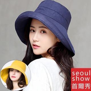 【Seoul Show首爾秀】日系大帽簷棉麻輕量機能防曬遮陽帽(折疊款)  Seoul Show首爾秀