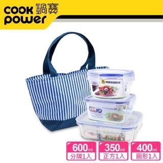 【鍋寶】耐熱玻璃保鮮盒(輕食3+1組)強力推薦  鍋寶