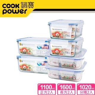 【鍋寶】耐熱玻璃分隔保鮮盒(大容量6入組)強力推薦  鍋寶
