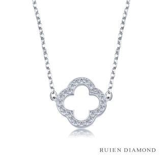 【RUIEN DIAMOND 瑞恩鑽石】輕珠寶系列 7分 鑽石(14K白金 鑽石項鍊)真心推薦  RUIEN DIAMOND 瑞恩鑽石