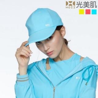 【I.Dear】HOII后益先進光學美療布-范冰冰愛用機能光療防曬棒球帽(3色)  I.Dear